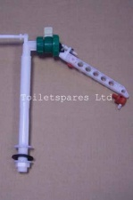 Shires Bottom Entry Inlet Valve with Plastic Arm